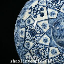 16 ancient China the Ming dynasty Blue and white Floral pattern Lying pot