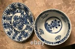 Antique very old rare Chinese white and blue cup and saucer with floral pattern