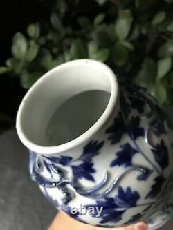 Chinese Late Qing Blue & White Vase with Floral & Phoenix Pattern with Lid