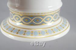 Pair of Alka Kaiser Royal Pattern Sevres Style Blue Gold & Floral Vases C. 1990